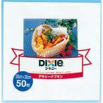 スノーホワイトナプキン 日本デキシー KNP002DW 30cm/