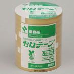 セロテープ 産業用 ニチバン No.405 12mm×50m