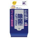 エリエール除菌できるアルコールタオルウィルス除去用 エリエール 733516