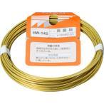 真鍮線 WAKI HW-145 #16×10M