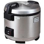 業務用GYタイガー 炊飯器 業務用炊飯ジャー炊きたて 2升炊き JNO-A360 ステンレス(XS)