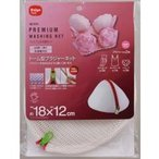 ダイヤ 洗濯ネット apex ドーム型 ブラジャーネット 18×12cm