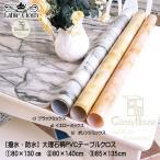 ショッピングテーブル テーブルクロス 防水 撥水 長方形 北欧風  大理石 ビニール 80×130・140・85×135cm 大理石柄撥水PVCテーブルクロス
