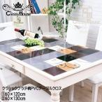 テーブルクロス 防水 撥水 長方形 60×120・130cm 北欧  お洒落 スタイリッシュ ビニール 厚め クラシックグラデ柄PVCテーブルクロス