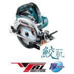 マキタ 充電式丸ノコ 165mm HS631DZS(青)18V対応(本体のみ:バッテリ・充電器・ケース別売/鮫肌チップソー付)