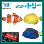 シンプルで可愛い 魚ペンポーチ おしゃれ ペンケース
