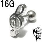 ボディピアス 16G ミニフラット ト音記号チャーム バーベル バージョン2.0 (1.2mm) BP-BC83 音楽 楽譜 ボディーピアス 耳たぶ イヤロブ 軟骨 トラガス