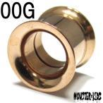 ショッピングピンクゴールド ピンクゴールドカラーPVDコーティング インターナルスレッドダブルフレア アイレット 00G(10.0mm) BPDF-26-00G ピンク系 ボディピアス/ボディーピアス トンネル