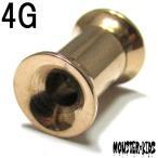 ショッピングピンクゴールド ピンクゴールドカラーPVDコーティング インターナルスレッドダブルフレア アイレット 4G(5.0mm) BPDF-26-04G ピンク系 ボディピアス/ボディーピアス トンネル