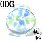 ボディピアス Pyrex ライトブルー系デザイン パイレックス(耐熱ガラス)ダブルフレアプラグ 00G(10.0mm) BPPL-23-00G 耐熱 ボディーピアス ガラスピアス プラグ