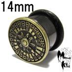 ボディピアスアジアンテイストなエスニックデザイン曼荼羅羅針盤プラグ14.0mmBPPL-29-14mmインディアン真鍮カラーボディーピアスマンダラ黒/金色