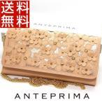 アンテプリマ ANTEPRIMA 長財布 チェーン付き 牛革 レザー 箱付き 正規品 新品 送料無料 AP042