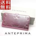 アンテプリマ ANTEPRIMA iPhone 6plus 6splus 7plus 8plus アイフォン ケース カバー 手帳  牛革 レザー 箱付き 正規品 新品 送料無料 AP043