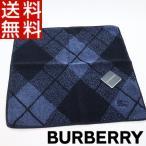バーバリー BURBERRY タオルハンカチ ホースマーク 刺繍付き  正規品 新品 送料無料 BB113