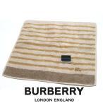 バーバリー BURBERRY タオルハンカチ ホースマーク 正規品 新品 送料無料BB359