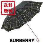 バーバリー  BURBERRY 傘 チェック 雨傘 アンブレラ 男女兼用 正規品 新品 送料無料 BB531