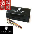 ショッピングブラックレーベル ブラックレーベル クレストブリッジ BLACK LABEL ネクタイピン 真鍮 ブレス バーバリーライセンス 箱付き 正規品 新品 送料無料 CB027