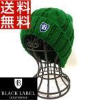 ショッピングブラックレーベル ブラックレーベル クレストブリッジ BLACK LABEL ニットキャップ 帽子 ウール バーバリー ライセンス 正規品 新品 送料無料 CB048