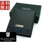 ブラックレーベル クレストブリッジ BLACK LABEL 財布 折りたたみ 牛革 レザー 正規品 新品 送料無料 CB051