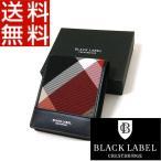 ショッピングブラックレーベル ブラックレーベル クレストブリッジ BLACK LABEL 財布 折りたたみ 牛革 レザー バーバリー ライセンス 正規品 新品 送料無料 CB057