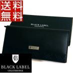 ブラックレーベル クレストブリッジ BLACK LABEL 長財布 牛革 レザー 箱付き 正規品 新品 送料無料 CB089
