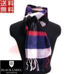 ブラックレーベル クレストブリッジ BLACK LABEL マフラー 羊毛 カシミヤ バーバリー ライセンス 正規品 新品 送料無料 CB096