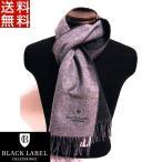 ブラックレーベル クレストブリッジ BLACK LABEL マフラー カシミヤ ウール リバーシブル バーバリー ライセンス 正規品 新品 送料無料 CB101
