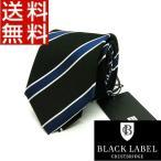 ブラックレーベル クレストブリッジ BLACK LABEL ネクタイ シルク 絹  正規品 新品 送料無料 cb152