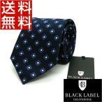 ブラックレーベル クレストブリッジ BLACK LABEL ネクタイ シルク 絹  正規品 新品 送料無料 cb157