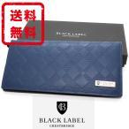 ブラックレーベル クレストブリッジ BLACK LABEL 長財布 牛革 レザー  正規品 箱付 新品 送料無料 CB164