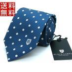 ブラックレーベル クレストブリッジ BLACK LABEL ネクタイ シルク 絹  正規品 新品 送料無料 cb189