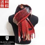 ブラックレーベル クレストブリッジ BLACK LABEL マフラー クレストブリッジチェック モヘア 羊毛 正規品 新品 送料無料 CB195