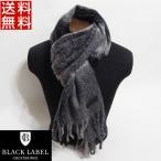 ブラックレーベル クレストブリッジ BLACK LABEL マフラー クレストブリッジチェック モヘア 羊毛 正規品 新品 送料無料 CB196