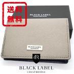 ブラックレーベル クレストブリッジ BLACK LABEL 名刺入れ カードケース チェック 牛革 レザー 箱付き 正規品 新品 送料無料 CB258