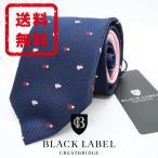 ブラックレーベル クレストブリッジ BLACK LABEL ネクタイ シルク 絹  正規品 新品 送料無料 cb273