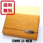 コムサメン COMME CA MEN 名刺入れ カードケース 牛革 レザー 箱付き 正規品 新品 送料無料 COM049