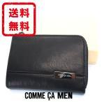 コムサメン COMME CA MEN コインケース 小銭入れ 牛革 レザー 箱付き 正規品 新品 送料無料 COM050