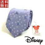 ディズニー Disney ネクタイ シルク 絹 TULBコラボ 正