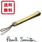 ショッピングポールスミス ストラップ ポールスミス Paul Smith ストラップ 携帯 スマートフォン 牛革 レザー 正規品 未使用品 送料無料 PS1532