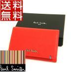 ポールスミス Paul Smith 名刺入れ カードケース ゴートスキンレザー カラーポップ 箱付き 正規品 新品 送料無料 ギフト プレゼント PS1593