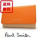 ポールスミス Paul Smith 名刺入れ カードケース 牛革  レザー ストライプCB 正規品 新品 送料無料 ps1844