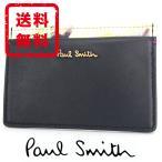ポールスミス Paul Smith 定期入れ パスケース フォトトリム 牛革 レザー 正規品 箱付き 新品 送料無料 PS1958