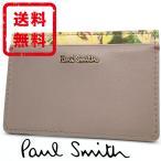ポールスミス Paul Smith 定期入れ パスケース フォトトリム 牛革 羊革 レザー 正規品 未使用品 送料無料 PS2071