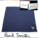ポールスミス Paul Smith タオルハンカチ リバーシブル マルチボーダー 正規品 新品 ギフト プレゼント 送料無料 PS2216