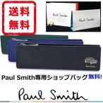 ポールスミス Paul Smith ペンケース 筆箱 ミニエンボス 牛革 レザー 箱付き 正規品 新品 ギフト プレゼント 送料無料 ps2525