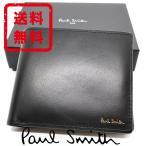 ポールスミス Paul Smith 財布 二つ折り バンドストライプ 牛革 レザー メンズ 正規品 新品 ギフト プレゼント 送料無料 ps2738