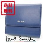 ポールスミス Paul Smith 財布 2つ折り クラシックレザー 牛革 レザー 箱付き 正規品 新品 送料無料 ギフト プレゼント PS2795