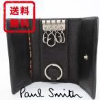 ポールスミス Paul Smit キーケース  ソフトベジタンレザー 牛革 レザー キーリング 正規品 新品 送料無料 ps2943