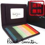 ポールスミス Paul Smith 定期入れ パスケース IDケース クラシックレザー マルチストライプ 牛革 レザー 正規品 ギフト プレゼント 送料無料 PS2987