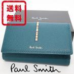 ポールスミス Paul Smit キーケース 牛革 レザー インセットマルチストライプ 箱付き 正規品 新品 ギフト プレゼント 送料無料 PS2988